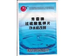 对虾养殖专用二氧化氯投加装置消毒剂