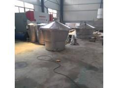 家庭用小型白酒酿酒设备生产厂家