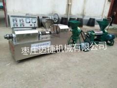 小型豆制品加工设备,大豆豆皮机小型面皮机干凉皮机