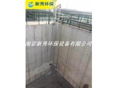 QJB4/6-320/3-960潜水搅拌机安装尺寸
