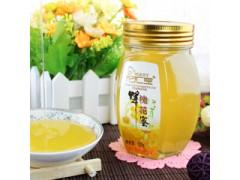 蜂蜜厂家批发 生产蜂蜜的厂家 蜂蜜代加工 花汇宝