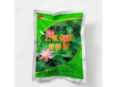 秀霸二氧化氯消毒粉
