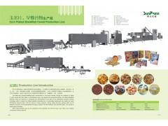 早餐谷物生产线、玉米片生产线