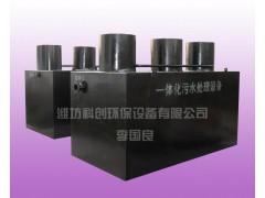 WSZ-10一体化污水处理设备预售