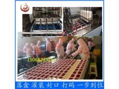 厂家直销 鸭血全自动封口机械盒装鸭血灌装封口机高产能
