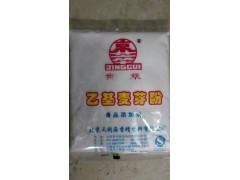 乙基麦芽酚添加标准