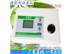 生活污水处理厂专用浊度计\WGZ-200台式浊度仪可开发票