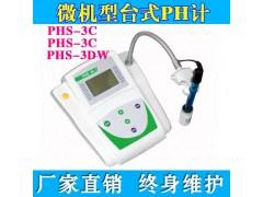 PHS-25/PHS-2C/PHS-3C微机型台式PH计