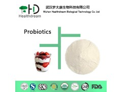 Lactobacillusbulgaricu保加利亚乳杆菌