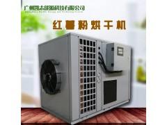 番薯烘干机厂家批发 小型红薯烘房 热泵红薯烘干机低价热销