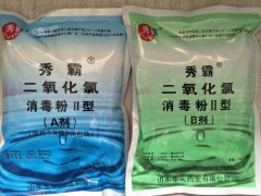 二氧化氯粉剂生产厂家