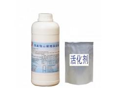 华实食品级消毒用二氧化氯消毒粉