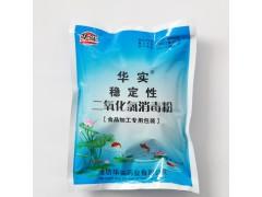 秀霸食品CIP管线消毒剂