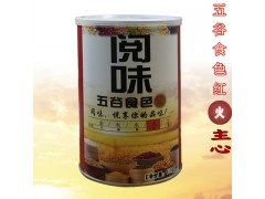 红枣枸杞红豆燕麦粉 即冲即饮营养早餐