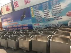 得利斯食品机械直销不锈钢料斗车 食品加工设备肉斗车