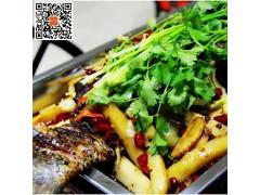 美食贵阳留一手烤鱼培训来乐守味