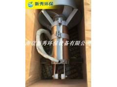 新秀QJB0.85/8-260/3-740潜水搅拌机安装说明