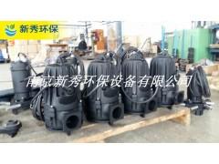 AS10-2CB潜水切割泵详细参数说明