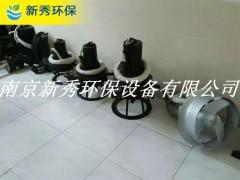 QXB2.2潜水离心式曝气机工作原理