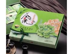 华美月饼团购 华美感恩月 华美月饼批发 月饼代工茶是故乡浓