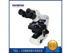 奥林巴斯CX23生物显微镜特价库存现货