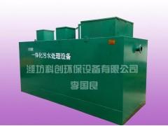 洗车场废水处理设备厂家安装