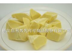 厂家直销 供应优质可可白脱 纯天然可可脂