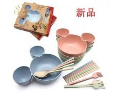 小麦秸秆餐具三件套勺叉筷 创意米奇碗儿童餐具 六一儿童节礼品