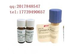 黄曲霉毒素b1致癌剂量