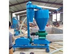 粮库专用气力输送机 优质高效率气力输送机 轮式气力输送机