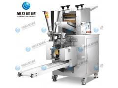 包合式饺子机 全自动饺子机 水晶饺子机 速冻饺子机