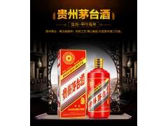 【茅台生肖酒】贵州茅台厂家、茅台午马年专卖价、茅台规格