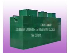 粉皮加工污水处理设备现货直销