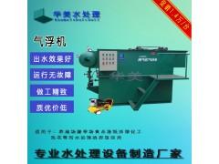 溶气气浮机 屠宰养殖场食品厂高COD污水处理达标排放回用