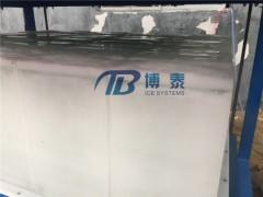 博泰35吨直冷冰砖机,博泰制冷科技50吨直冷块冰机