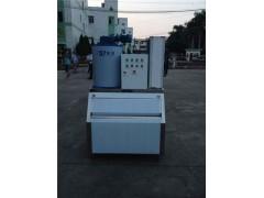 水产海鲜保鲜5吨小型片冰机,制冰器设备