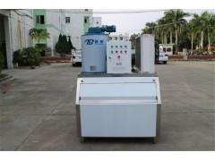 博泰小型片冰机专业厂家,博泰3吨片冰机价格