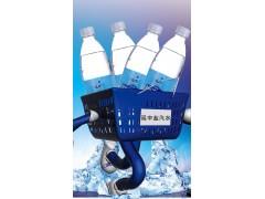 上海盐汽水批发价、延中盐汽水官网、600ml*20瓶