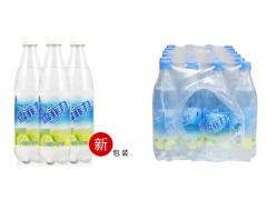 盐汽水批发、雪菲力盐汽水代理、柠檬味碳酸饮料