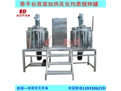 森宇机械供应实验室反应釜 医药卫生级反应釜