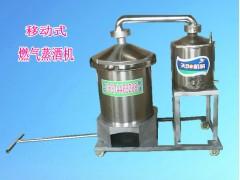 家用蒸酒机,燃气型制酒机器