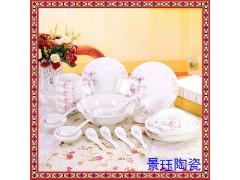 陶瓷餐具定制厂家