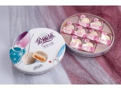 广式冰皮月饼 480椭圆罐冰皮月饼 月饼批发团购