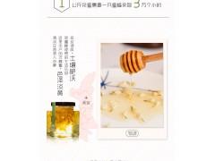 有机蜂蜜厂家 蜂蜜厂家招商 蜂蜜供应 花汇宝