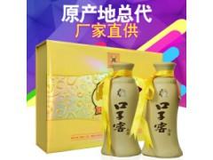 【口子窖】上海口子窖总经销、口子窖5年40.8度礼盒转特卖