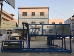高效环保直冷块冰机/直冷冰砖机供应,日产1吨-1000吨不等