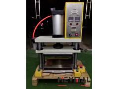 实验室专用小型气压热压机