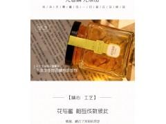 纯蜂蜜厂家 江苏蜂蜜厂家 蜂产品加工 花汇宝