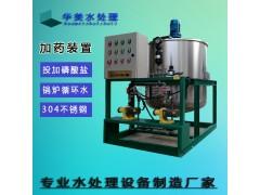 包邮JY200全自动中央空调循环水缓释阻垢剂杀菌灭藻加药装置