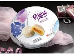 冰皮月饼 月饼厂家 480椭圆罐冰皮月饼 广式月饼批发团购